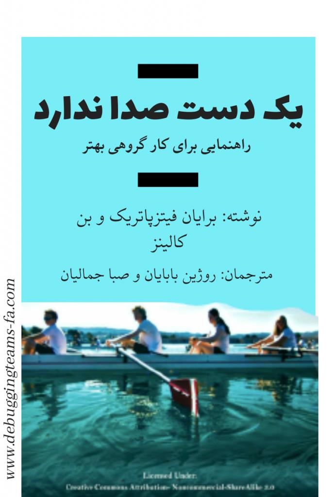 کتاب های آزاد فارسی